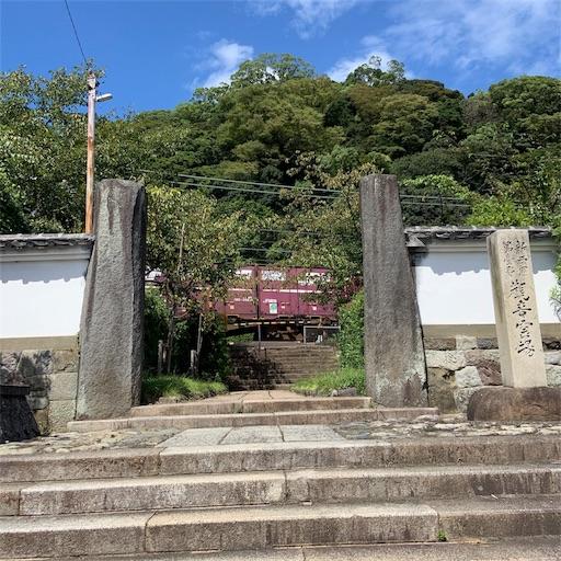 f:id:kamikami3594:20190909180822j:image