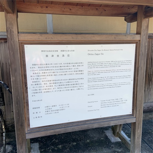 f:id:kamikami3594:20190909180917j:image