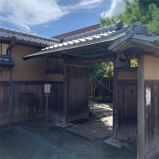 f:id:kamikami3594:20190909180920j:image