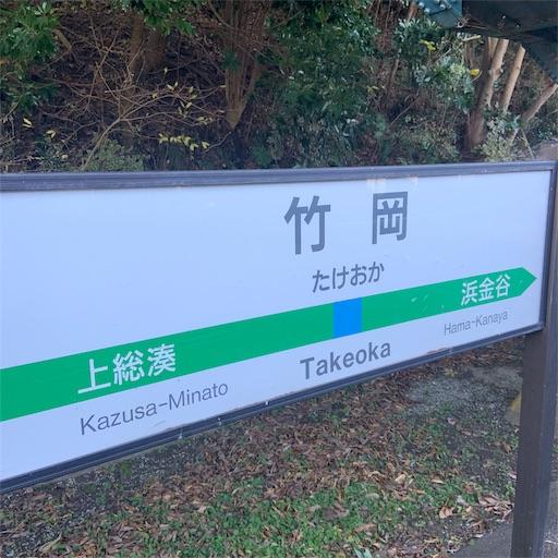 f:id:kamikami3594:20200113190932j:image