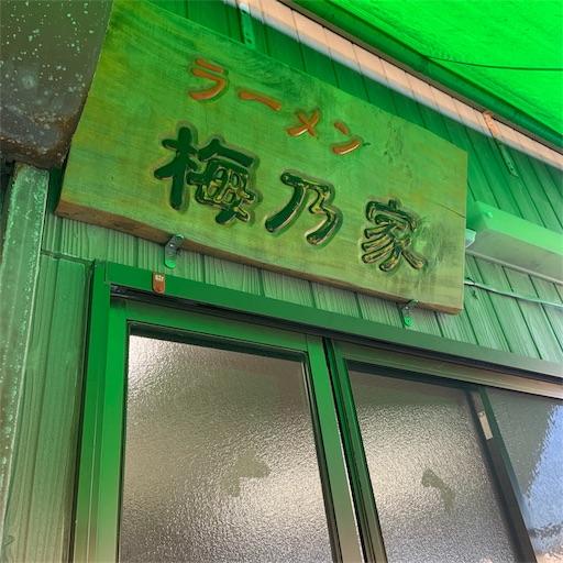 f:id:kamikami3594:20200113191453j:image