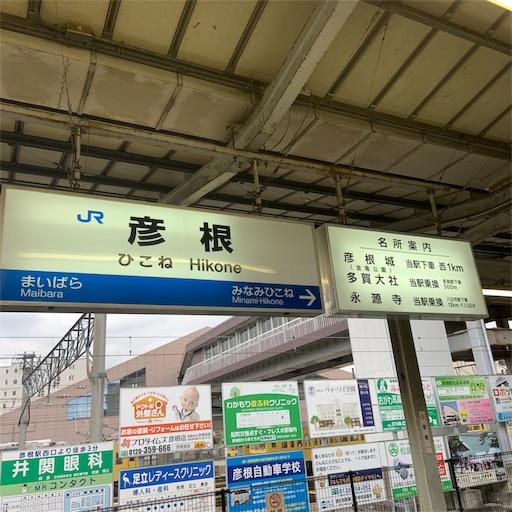 f:id:kamikami3594:20200113192716j:image