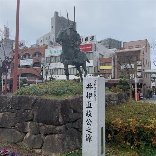 f:id:kamikami3594:20200113192848j:image