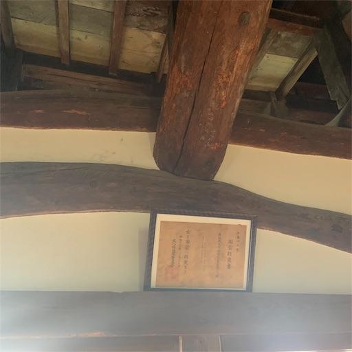 f:id:kamikami3594:20200113193855j:image