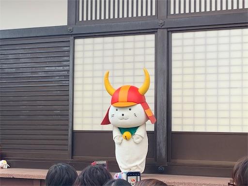 f:id:kamikami3594:20200113194215j:image