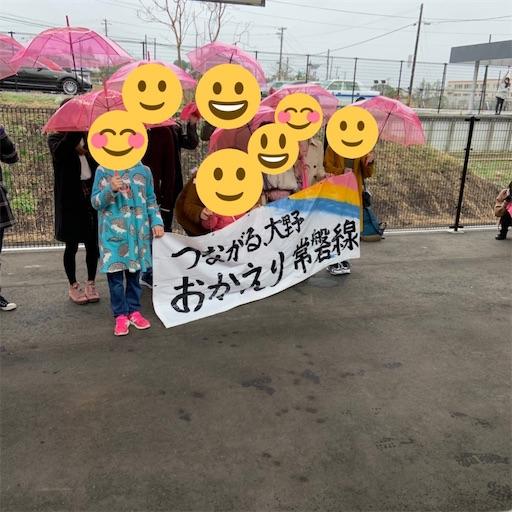 f:id:kamikami3594:20200328164732j:image