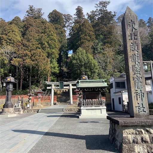 f:id:kamikami3594:20200328185132j:image