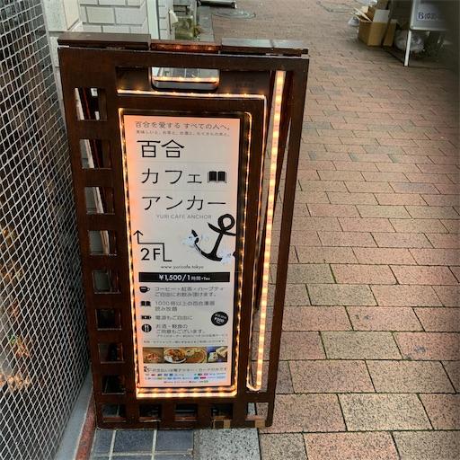 f:id:kamikami3594:20200630220900j:image