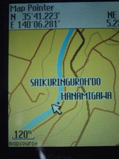 20091001230108