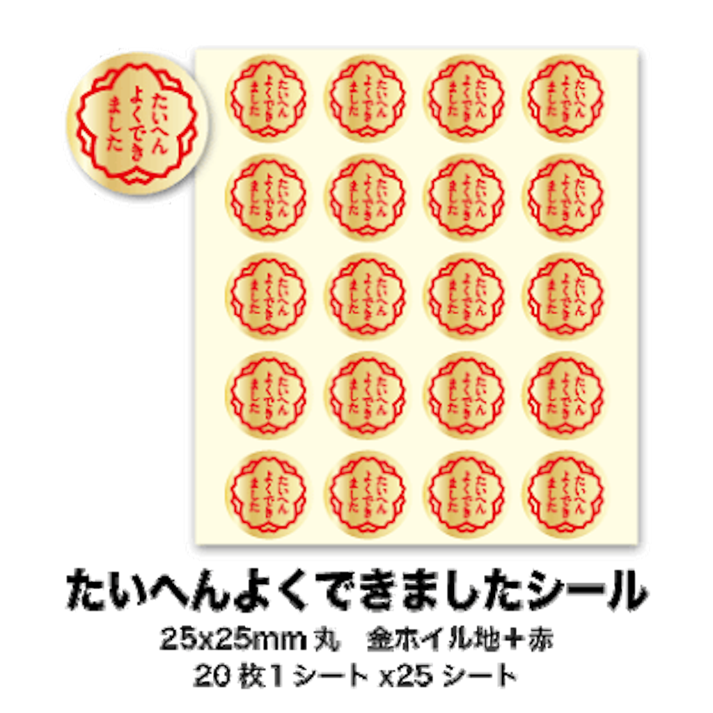 f:id:kamikamu:20170607125029p:image