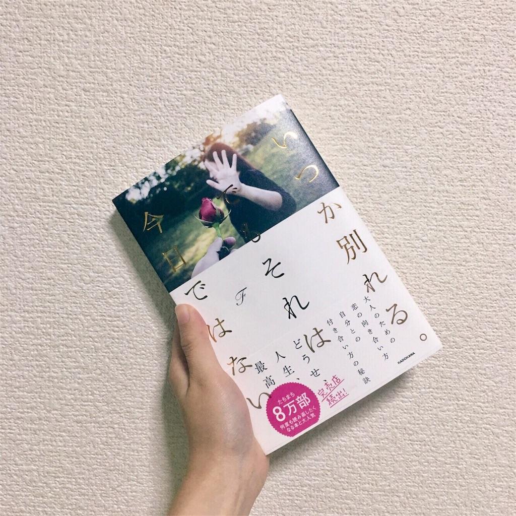 f:id:kamikamu:20170706232526j:image