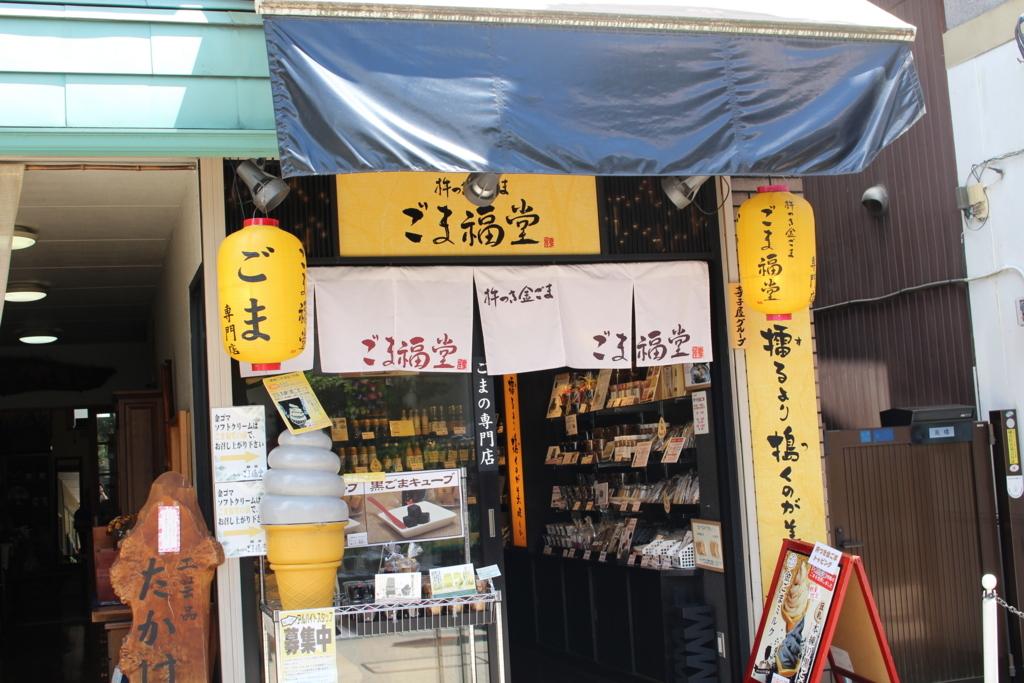 f:id:kamikamu:20170810002404j:plain