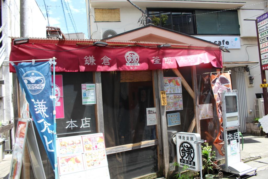 f:id:kamikamu:20170810002631j:plain