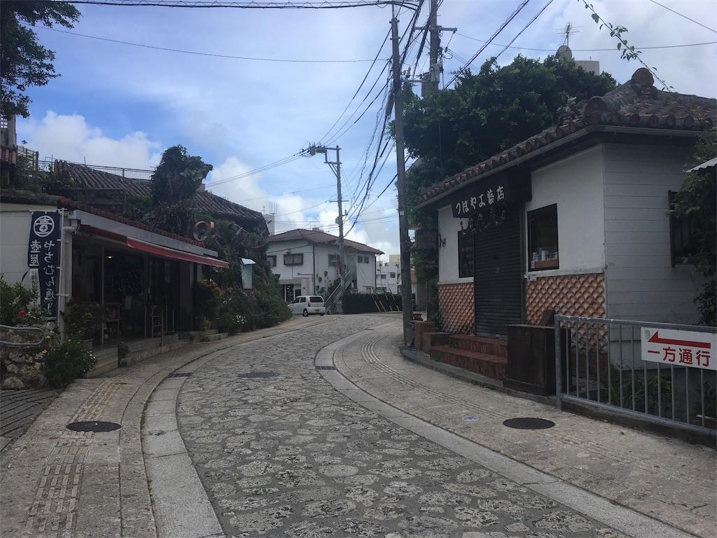 f:id:kamikamu:20170907232642j:image