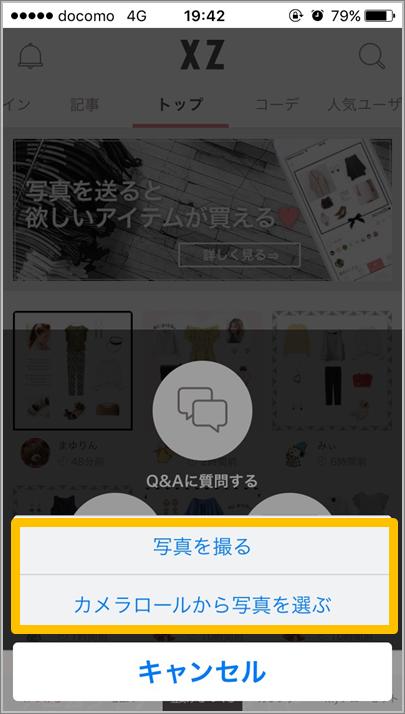 f:id:kamikamy:20170511134941p:plain