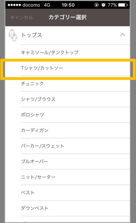f:id:kamikamy:20170511141403p:plain