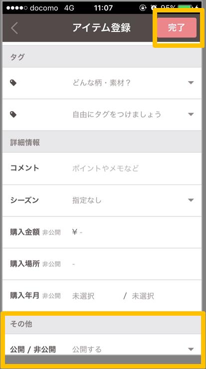f:id:kamikamy:20170511144209p:plain