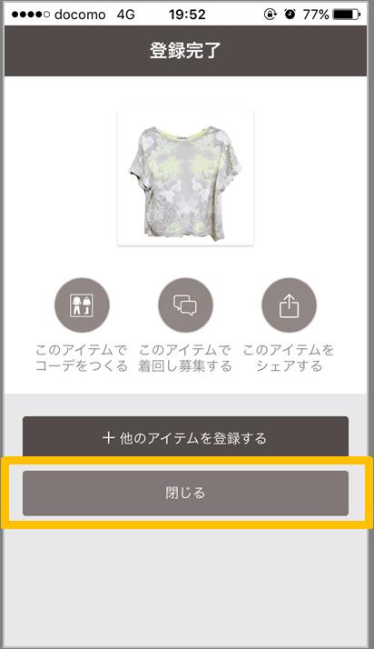 f:id:kamikamy:20170511144510p:plain
