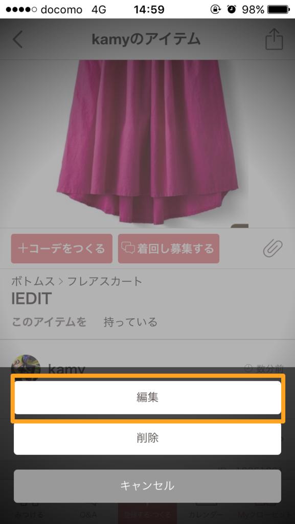 f:id:kamikamy:20170513023855p:plain