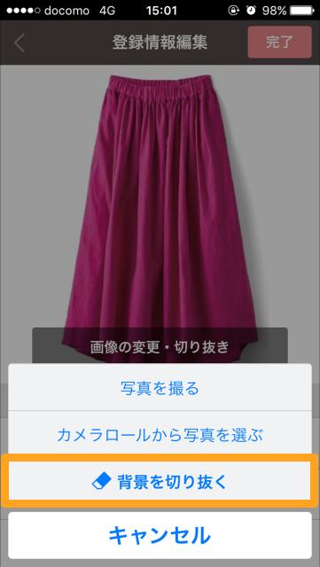 f:id:kamikamy:20170513024231p:plain