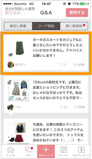 f:id:kamikamy:20170516162639p:plain