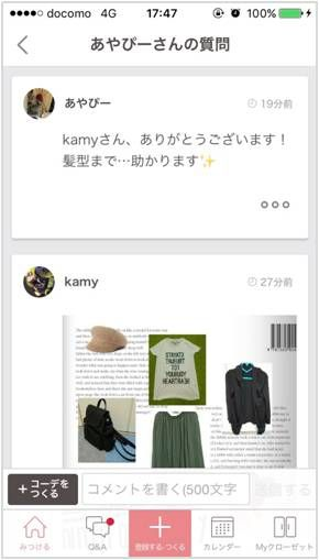 f:id:kamikamy:20170516162646j:plain