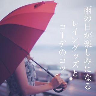 f:id:kamikamy:20170526131715j:plain