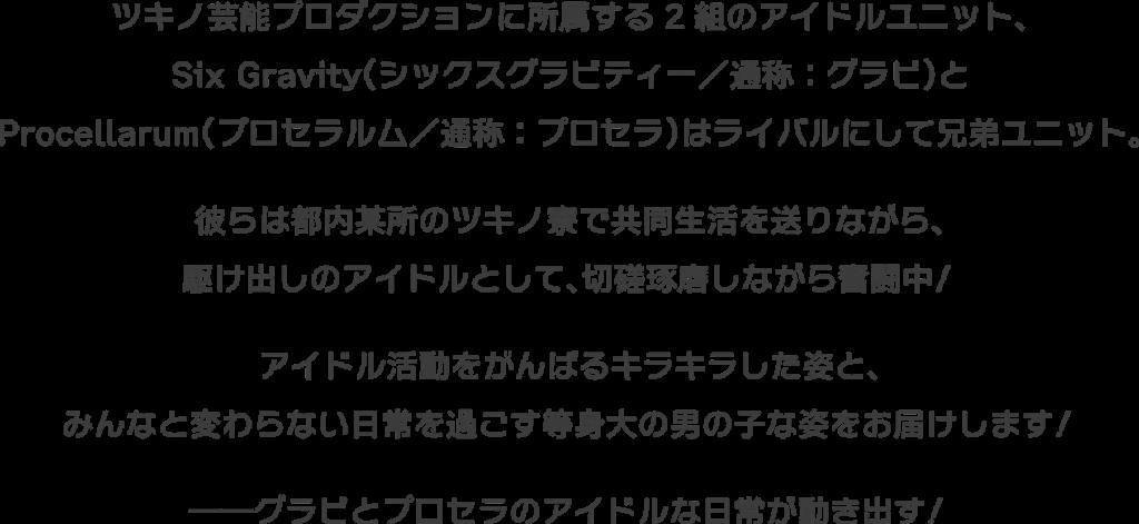 f:id:kamikaze07:20161003144115p:image