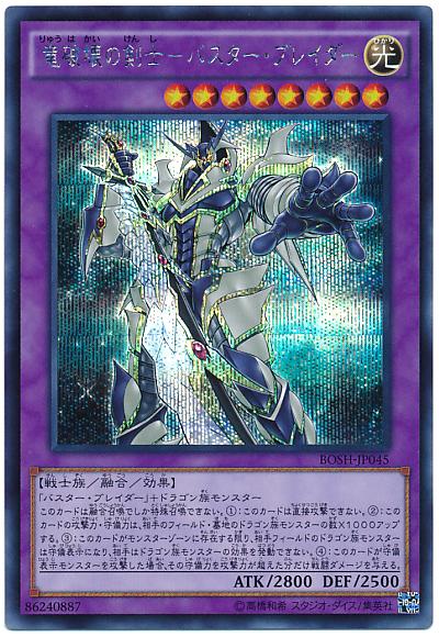 f:id:kamikaze5296:20170212165147j:plain