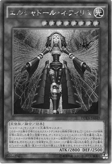 f:id:kamikaze5296:20170319101448p:plain