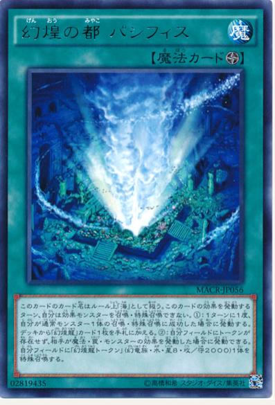 f:id:kamikaze5296:20170319105015p:plain