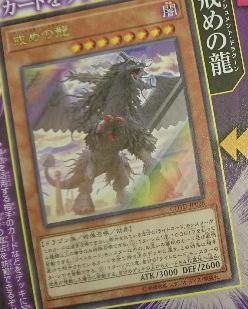 f:id:kamikaze5296:20170321165052p:plain