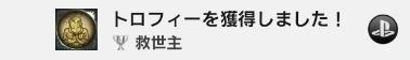 f:id:kamikazeZ:20170124123703j:plain