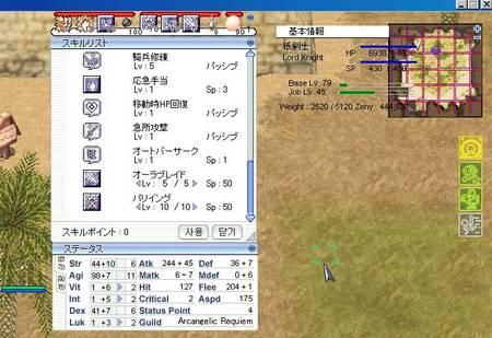 f:id:kamike:20060923032252j:image