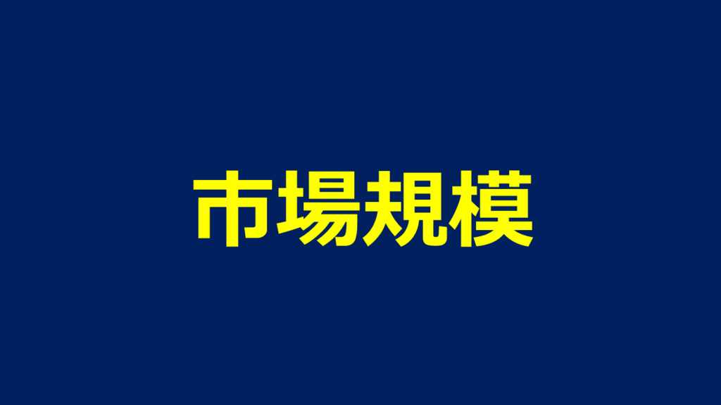 f:id:kamikenblog:20171009225808p:plain