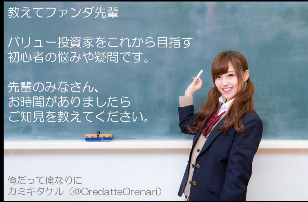 f:id:kamikitakeru:20180211203322p:plain