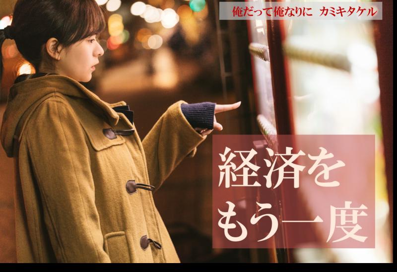f:id:kamikitakeru:20180217133607p:plain