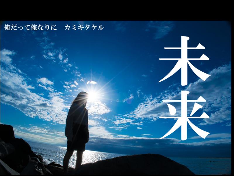 f:id:kamikitakeru:20180310195354p:plain