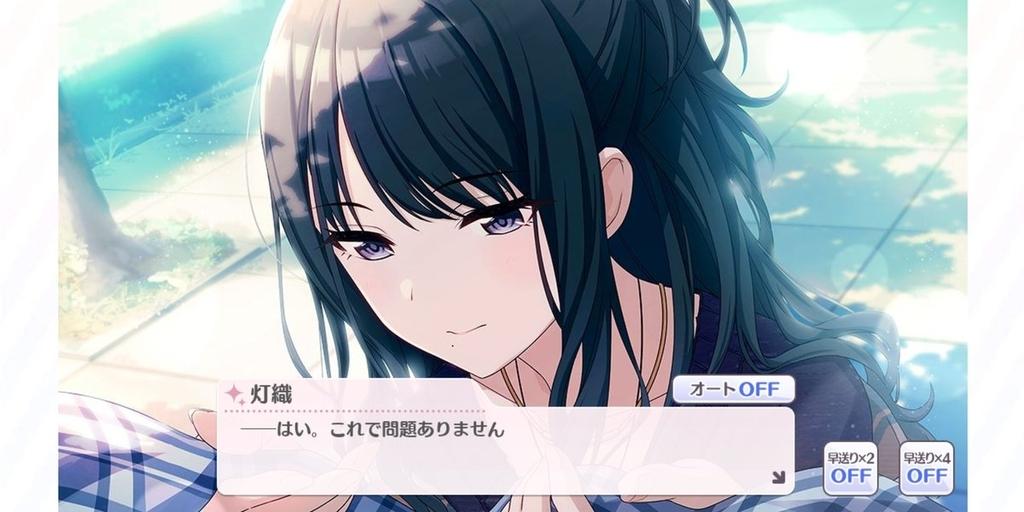 f:id:kamikitasijimi:20190125213201j:plain