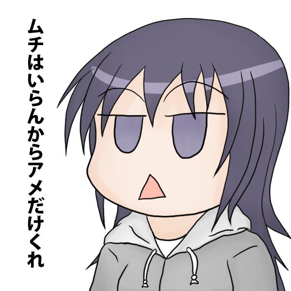 f:id:kamikura102:20180826155823p:plain