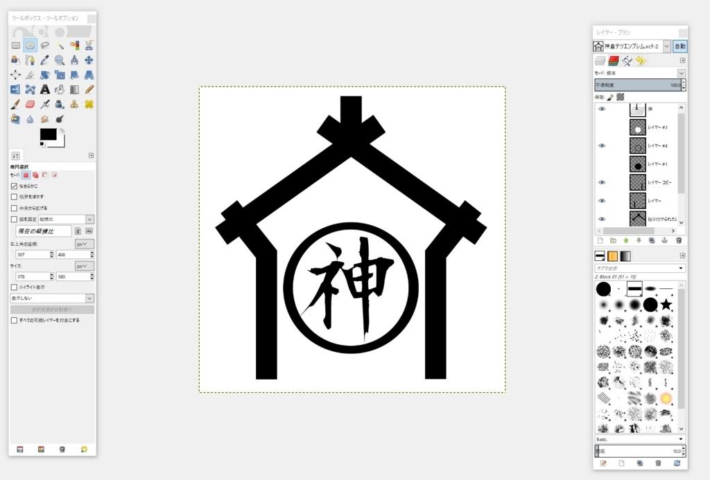 f:id:kamikura102:20180828221502j:plain