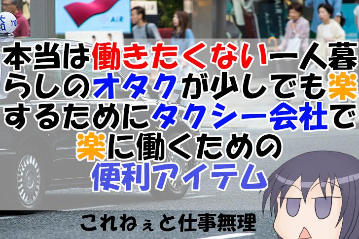 f:id:kamikura102:20180913132725p:plain