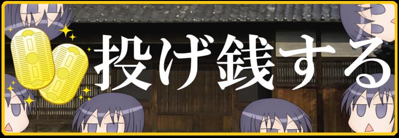 f:id:kamikura102:20181006071154p:plain