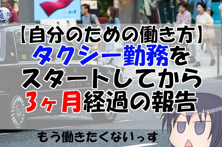 f:id:kamikura102:20181015215943p:plain