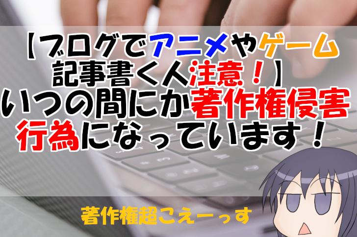 f:id:kamikura102:20181021132212p:plain