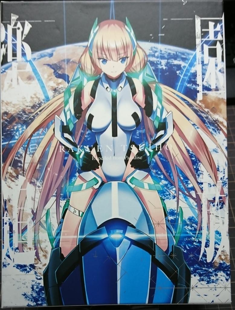 f:id:kamikura102:20181027190347j:plain
