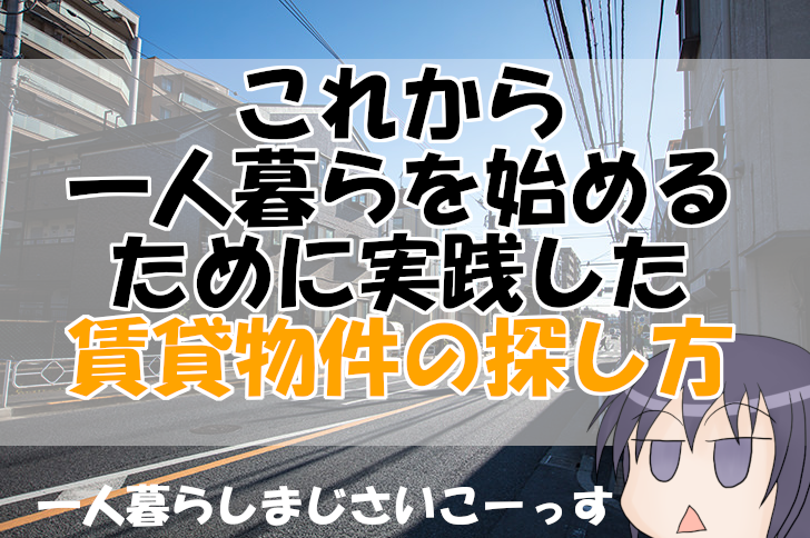 f:id:kamikura102:20181118142505p:plain