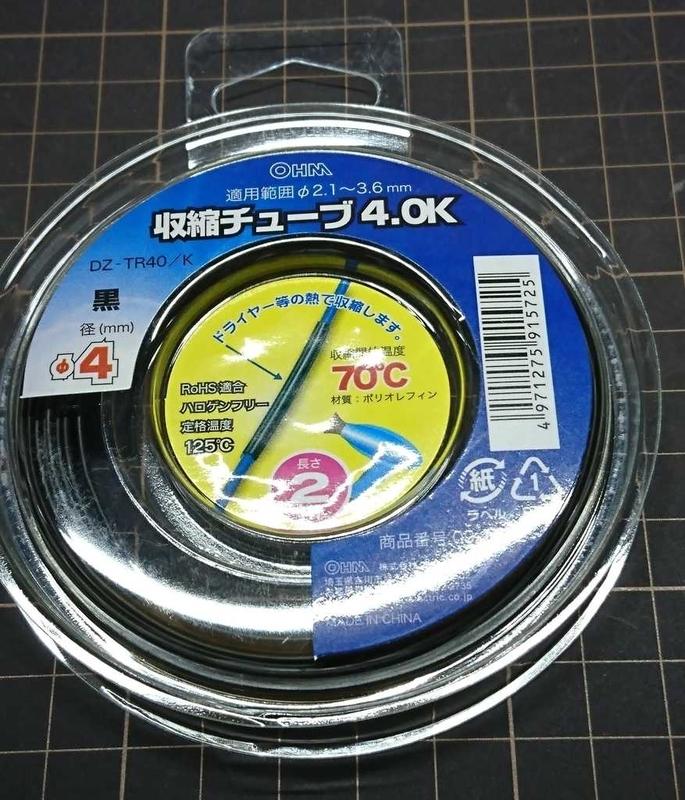 f:id:kamikura102:20181125063622j:plain