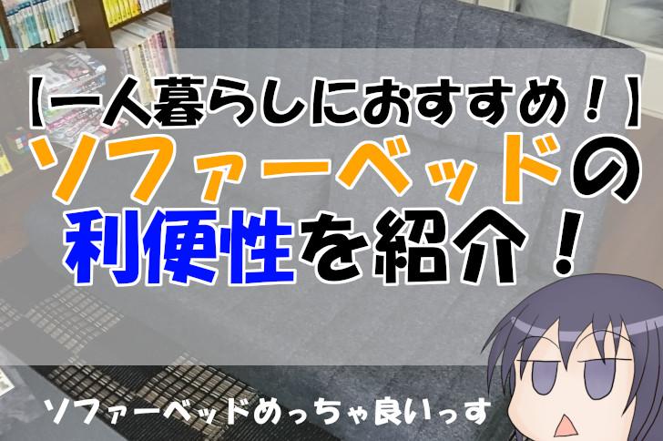f:id:kamikura102:20181130131405j:plain