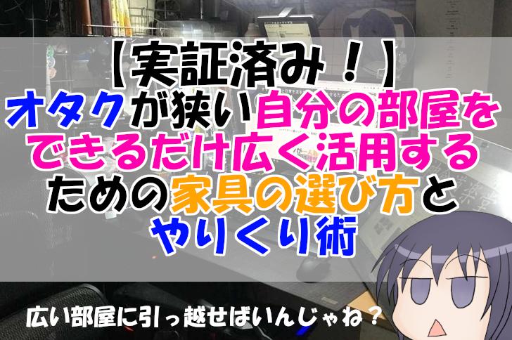 f:id:kamikura102:20181130133319p:plain